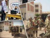 680 مراسلا أجنبيا يتابعون اليوم انتخابات الرئاسة فى مصر
