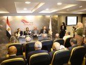 """غرفة صناعة الدواء بجلسة """"دعم مصر"""": وزارة الصحة وضعتنا فى جزر منعزلة"""