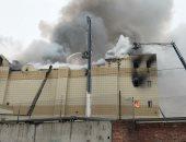 فيديو وصور.. مصرع 4 أشخاص وإصابة 20 آخرين فى حريق ضخم بمركز تجارى جنوب سيبيريا