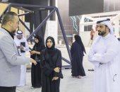 افتتاح النسخة الأولى من ملتقى الشارقة لمراكز الاتصال