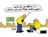 أعياد واحتفالات المصريين أحزان وغم للإرهابيين.. بكاريكاتير اليوم السابع