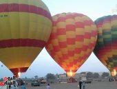 تخصيص لجنة فنية من الطيران المدنى لمتابعة تركيب محطة رصد البالون بالأقصر
