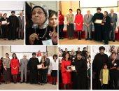 المركز الثقافى القبطى يكرم أمهات الشهداء والمثاليات لعام 2018