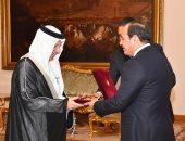 بيان لسفارة السعودية بالقاهرة يحتفى بمنح الرئيس السيسى وشاح النيل لأحمد قطان