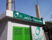 """""""متلفش كتير""""..البريد يقدم خدمة طلب التصديق على المستندات للمواطنين والأجانب"""