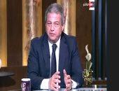 وزير الرياضة: مصر ستذيع 24 مباراة من لقاءات كأس العالم 2018
