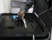 خارجية لبنان: القاهرة أولى محطات تصويت المغتربين فى الانتخابات النيابية غدا