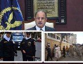 """فيديو.. استعدادات الداخلية لتأمين احتفالات """"شم النسيم"""""""