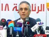 الوطنية للانتخابات تعلن القائمة المبدئية للمرشحين عن دوائر زفتى وطامية والعريش