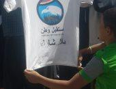 غدًا.. مستقبل وطن بالبحيرة يحتفل بالعيد القومى للمحافظة