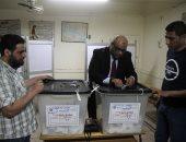 غلق باب التصويت بعد انتهاء اليوم الأول للانتخابات الرئاسية