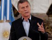 """الأرجنتين تعلن إجراءات تقشف """"طارئة"""" وزيادات فى الضرائب لضبط الميزانية"""