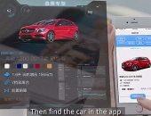 فقط فى الصين.. يمكنك تجربة سيارات فورد لمدة 3 أيام قبل شرائها