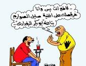 """وصلة رقص إخوانية لمقاطعى الانتخابات الرئاسية.. بكاريكاتير """"اليوم السابع"""""""