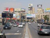 النشرة المرورية.. سيولة بحركة السيارات بالقاهرة والجيزة بأخر أيام الاستفتاء
