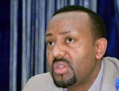 صحيفة أمريكية: رئيس وزراء إثيوبيا يواجه حسابا عنيفا بسبب قتل المتظاهرين