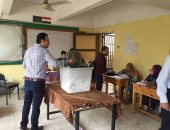 دعوى قضائية تطالب بشطب الأحزاب السياسية المقاطعة للانتخابات الرئاسية