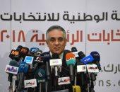 """""""الوطنية للانتخابات"""": إعلان نتائج أولى مراحل انتخابات أشمون التكميلية غدا"""