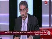 ضياء رشوان: يجب تعويض المدن المتضررة من العاصفة بساعات إضافية للتصويت غدًا
