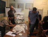 مؤشرات أولية.. لجنة 12 حدائق حلوان: السيسي يحصد 1325 صوتا مقابل 67 لموسى