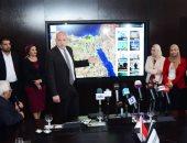 فيديو.. وزارة الاستثمار تعلن تفاصيل خريطة مصر الاستثمارية.. تضم أكثر من 1000 فرصة