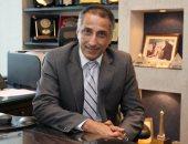 بلومبرج: أكبر معدل خفض لأسعار الفائدة فى العالم متوقع أن يبرز من مصر