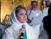 الأميرة جوهرة بنت طلال تشيد بالمرأة المصرية فى الانتخابات بنشر صورة تصويت رشا مهدى