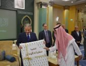 الملحقية الثقافية السعودية تهنئ قطان بمنصبة الجديد وزيراً للشؤون الأفريقية