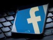 """مخاوف من تأثير """"فيس بوك"""" على الانتخابات المكسيكية.. 6 من 10 لا يثقون بالموقع"""