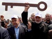 """حركة حماس عن """"مسيرة العودة"""": شعبنا شيع صفقة القرن إلى مثواها الأخير"""