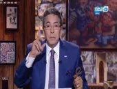 محمود سعد يخصص حلقة اليوم للحديث عن الراحل نور الشريف