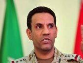 تحالف دعم الشرعية: الحوثيون أطلقوا صاروخين باليستيين من صنعاء سقطا فى صعدة