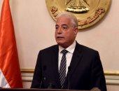 """عودة جلسات """"المقعد"""" الدورى لحل مشكلات المواطنين فى جنوب سيناء"""