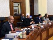 الحكومة توافق على تقنين أوضاع المصانع والورش بمنطقة شق الثعبان