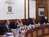 الحكومة توافق على استراتيجية تطوير التعليم.. وبدء التطبيق سبتمبر المقبل