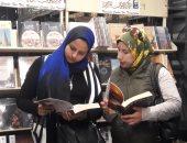 """""""الأراجوز"""" و""""دور الأزهر فى نشر الثقافة"""" بمعرض الإسكندرية للكتاب غدا"""