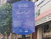 """صور.. التنسيق الحضارى يدشن مشروع """"حكاية شارع"""" بالتعاون مع محافظة القاهرة"""