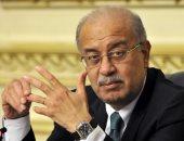 رئيس الوزراء يصدر قرارا بالترخيص لإنشاء منطقة استثمارية فى دمياط