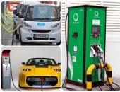 التحول للسيارات الكهربائية قد يقلص طلب النفط 13.7 مليون برميل يوميا بحلول 2040