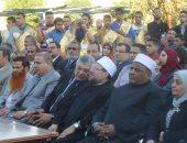 بدء احتفال كلية الدراسات الإسلامية بالأزهر بمناسبة حصولها على شهادة الجودة