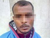 القبض على عاطل متهم بسرقة سائق بالإكراه فى الإسماعيلية