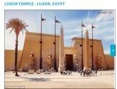 """""""ديلى ميل"""" تنشر صورا تخيلية عن شكل معبد الأقصر قبل آلاف السنين"""