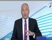 """أحمد موسى بـ""""على مسؤوليتى"""": أنباء عن توجيه الرئيس السيسى كلمة للشعب اليوم"""