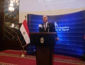 وزير الرى يشارك فى ندوة غرفة التجارة الأمريكية حول قضايا المياه