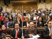 """البرلمان يقر مادة تشكيل لجنة التحفظ بقانون """"أموال الجماعات الإرهابية"""""""
