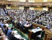 نواب البرلمان يؤكدون تكفل الدولة بتوفير سبل الرعاية للأيتام