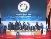 """""""الوطنية للانتخابات"""": إطلاق حملة تثقيفية وتوعوية بأهمية المشاركة بالانتخابات"""