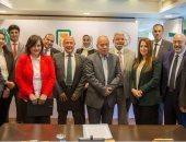 بروتوكول بين البنك الأهلى ووزارة الزراعة لتنمية مشروعات الثروة الحيوانية
