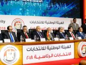 رئيس الهيئة الوطنية: مشهد وقوف المرأة بطوابير الانتخابات يعكس أهميتها السياسية