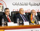 الإدارية العليا لم تتلق أى طعون على نتيجة انتخابات الرئاسة فى اليوم الأول